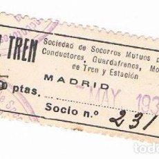 Sellos: VIÑETA EL TREN 1938 MADRID SOCIEDAD DE SOCORROS MUTUOS PARA CONDUCTORES, GUARDAFRENOS, MOZOS DE TREN. Lote 248481525