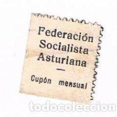 Sellos: VIÑETA FEDERACIÓN SOCIALISTA ASTURIANA 1937 - GUERRA CIVIL. Lote 248488530