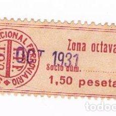 Sellos: VIÑETA SINDICATO NACIONAL FERROVIARIO UGT - ITF - ZONA OCTAVA 1931. Lote 248490505