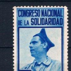 Sellos: VIÑETA GUERRA CIVIL. CONGRESO NACIONAL DE LA SOLIDARIDAD. 1938 BUENAVENTURA DURRUTI * LOT022. Lote 248743150