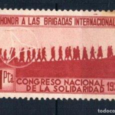 Sellos: VIÑETA GUERRA CIVIL. CONGRESO NACIONAL DE LA SOLIDARIDAD.HONOR A LAS BRIGADAS INTERNACIONALES LOT022. Lote 248743815