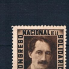 Sellos: VIÑETA GUERRA CIVIL. CONGRESO NACIONAL DE LA SOLIDARIDAD. HENRI BARBUSSE * LOT022. Lote 248744775