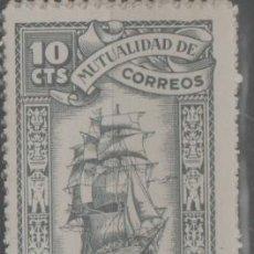 Selos: LOTE P-SELLO VIÑETA NUEVA BARCO. Lote 262680865