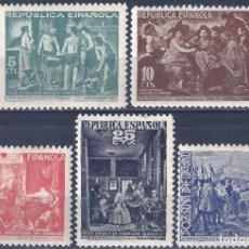 Francobolli: BENEFICENCIA. EDIFIL 29-33. CUADROS DE VELÁZQUEZ 1938 (SERIE COMPLETA). MNH **. Lote 266591688