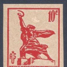 Sellos: HOMENATGE A LA URSS 1937. SIN DENTAR. MNG.. Lote 249265095