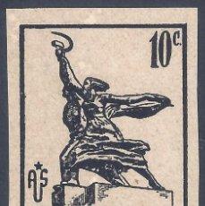 Sellos: HOMENATGE A LA URSS 1937. SIN DENTAR. MNG.. Lote 249265105