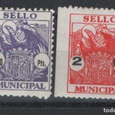 Sellos: TV_003/ SELLOS DICTADURA FRANQUISTA, NUEVOS MNH**, CON VARIEDAD DENTADO. Lote 249281260