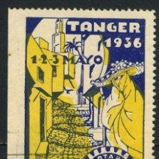 Sellos: ESPAÑA. GUERRA CIVIL. TANGER 1936. ROTARY INTERNATIONAL. AMARILLO Y AZUL. Lote 297058353