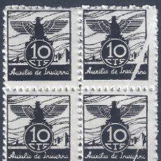 Sellos: VIÑETA AUXILIO DE INVIERNO 1936 GÁLVEZ Nº 5 (BLOQUE DE 6) (VARIEDAD...FUELLE DIAGONAL). LUJO. MNH **. Lote 250150845