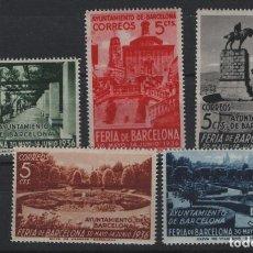 Sellos: R12.G2 / BARCELONA 1936, FERIA DE MUESTRAS, CAT. 23,5€, NUEVOS** S/F. Lote 250166510