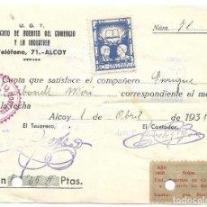 Francobolli: ALCOY RECIBO UGT SINDICATO AGENTES DEL COMERCIO Y LA INDUSTRIA AÑO 1938 VIÑETA LOCAL PRO-ENSEÑANZA. Lote 251699800