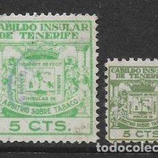 Sellos: TENERIFE, 5 CTS, VARIEDAD,- 2 SELLO DISTINTO TAMAÑO- VER FOTO. Lote 251936100