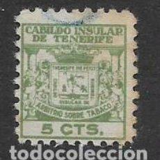 Sellos: TENERIFE, 5 CTS, VARIEDAD,- SELLO TAMAÑO PEQUEÑO- VER FOTO. Lote 251936265