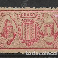 Timbres: TARRAGONA, VIÑETA.- VER FOTO. Lote 251937725