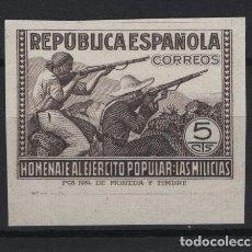 Sellos: TV_003/ 1938 ESPAÑA, MILICIAS, EDIFIL 792S, MNH 5 CENTIMOS. Lote 252157045