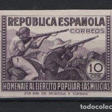 Sellos: TV_003/ 1938 ESPAÑA, MILICIAS, EDIFIL 793S, MNH 10 CENTIMOS. Lote 252157260