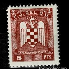 Timbres: 0227 FALANGE FRENTE DE JUVENTUDES F.J. DEL D.U. VALOR PTAS. COLOR CASTAÑO. Lote 252264685