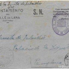 Sellos: NAVARRA. FRONTAL DE ENVIO OFICIAL ENVIADO POR EL AYUNTAMIENTO DEL VALLE DE LENA A PAMPLONA 1937. Lote 252313055
