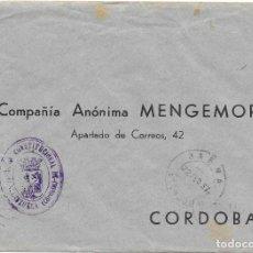 Sellos: ANDALUCIA CORDOBA.SOBRE ENVIADO POR EL AYUNTAMIENTO DE VALENZUELA A CORDOBA 1937. Lote 252343530
