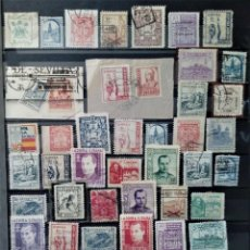 Selos: GUERRA CIVIL WARM VIÑETAS LOCALES 68 SELLOS. Lote 252428615
