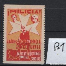 Sellos: TV_003.B1/ ESPAÑA - GUERRA CIVIL - SANITAT Y ASISTENCIA SOCIAL. Lote 252516535