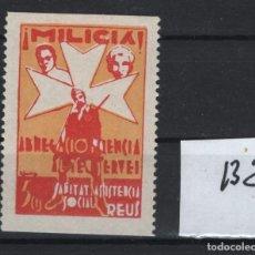 Sellos: TV_003.B2/ ESPAÑA - GUERRA CIVIL - REUS - SANITAT Y ASISTENCIA SOCIAL. Lote 252516990