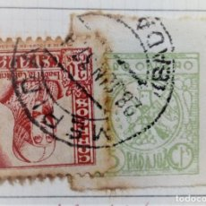 Sellos: GUERRA CIVIL WAR MÉRIDA BADAJOZ EXTREMADURA PARO OBRERO. Lote 252801260