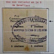 Sellos: GUERRA CIVIL WAR FRENEGAL BADAJOZ EXTREMADURA PRO COMEDORES BENÉFICOS NUESTRA SEÑORAS DE LOS REMEDIO. Lote 252855275