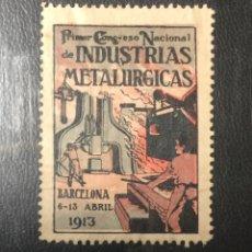 Selos: VIÑETA , SELLO , CONGRESO NACIONAL BARCELONA 1913 , INDUSTRIAS METALÚRGICAS .. Lote 253001675