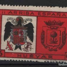 Sellos: TV_003/ VIÑETA DE ARRIBA ESPAÑA, HUEVAR. Lote 253004180