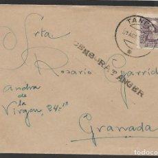 Sellos: CARTA CIRCULADA DE TANGER A GRANADA,- -ESPAÑA- DIARIO DE INFORMACION MUNDIAL. VER FOTOS. Lote 253085045