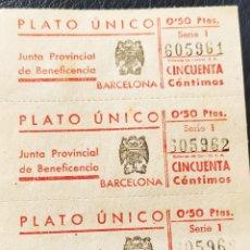 Sellos: GUERRA CIVIL 3 VALE PLATO ÚNICO BENEFICIENCIA BARCELONA. Lote 253321705