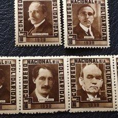 Francobolli: GUERRA CIVIL 6 VIÑETAS CONGRESO DE LA SOLIDARIDAD 1938. Lote 253326575