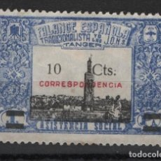 Selos: TV_003/ FALANGE ESPAÑOLA - ASISITENCIA SOCIAL, 10 CTS. GUERRA CIVIL. Lote 253488470
