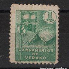 Sellos: TV_003/ CAMPAMENTOS DE VERANO - 1 PESETA, GUERRA CIVIL. Lote 253489095
