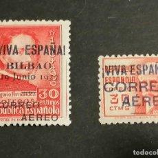 Sellos: ESPAÑA SELLO GUERRA CIVIL BILBAO YVERT 9 Y YVERT AEREO 178 MH * CHANELA. Lote 253504530