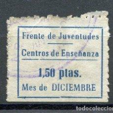 Sellos: ESPAÑA GUERRA CIVIL. FRENTE DE JUVENTUDES - CENTROS DE ENSEÑANZA. 1,50 PTAS NO RESEÑADO. Lote 253686885