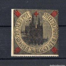 Sellos: 1921.VII CENTENARIO DE LA CATEDRAL DE BURGOS.. Lote 253781090