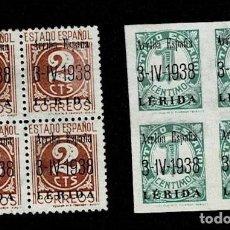 Sellos: F5-15 GUERRA CIVIL LOCALES DE LERIDA EN BLOQUE DE 4 SIN GOMA. Lote 253803335