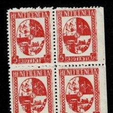 Sellos: G-GUERRA CIVIL RIOTINTO FESOFI Nº 13 B.4 CON VARIEDAD (RIOTINT_) SIN FIJASELLOS. Lote 253818810