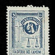 Sellos: G-GUERRA CIVIL VALVERDE DEL CAMINO FESOFI Nº 11 COLOR AZUL NUEVO SIN FIJASELLOS. Lote 253819455