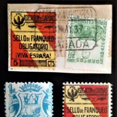 Selos: GUERRA CIVIL WAR GRANADA ASOCIACIÓN DE CARIDAD. Lote 253861500