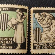 Sellos: GUERRA CIVIL 2 VIÑETAS HOSPITAL GENERAL DE CATALUNYA. Lote 253889845