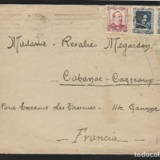 Sellos: VALENCIA A FRANCIA- REPUBLICANA- VER FOTOS. Lote 253916380