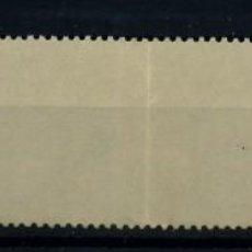 Sellos: ESPAÑA (BENEFICENCIA-HUÉRFANOS DE CORREOS) Nº 44. AÑO 1940. Lote 254147165