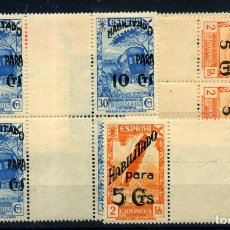 Sellos: ESPAÑA (BENEFICENCIA-HUÉRFANOS DE CORREOS) Nº 44, 48/49. AÑO 1940. Lote 254147660