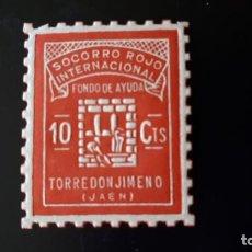 Sellos: SELLOS GUERRA CIVIL. Lote 254197625