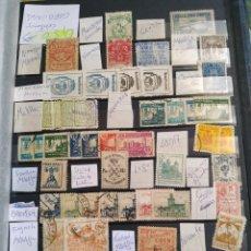 Selos: VIÑETAS,FISCALES,AUXILIO ,BENEFICIENCIA LOTE GUERRA CIVIL Y POSTERIOR. Lote 254221530