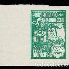 Francobolli: CL4--19-94 FISCAL AYUNTAMIENTO DE SAN JUAN DESPI FESOFI Nº NO CATALOGADO SIN FIJASELLOS. Lote 254290545
