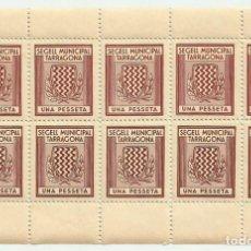 Sellos: TARRAGONA. 1931-1939. HOJA BLOQUE COMPLETA CON 10 SELLOS NUEVOS DE 1 PESETA. LOTE 0100. Lote 254388850